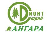 Дионт Строй