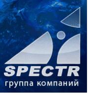 Спектр, Группа Компаний