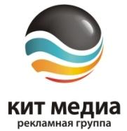 Рекламная группа КИТ Медиа