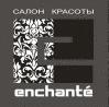 Enchante, Первый профессиональный салон красоты по колористике