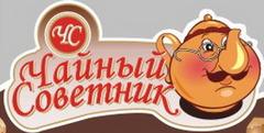 Чайный Советник, ООО Новосибирск