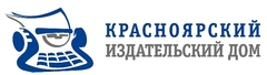 Красноярский Издательский Дом