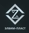 Элвим-пласт