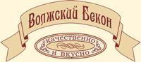 МПП Волжский Бекон