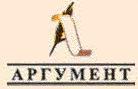 АРГУМЕНТ, Гильдия экспертов