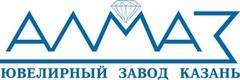 Алмаз, ювелирный завод