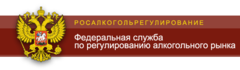 Росалкогольрегулирование, Межрегиональное управление по Приволжскому федеральному округ