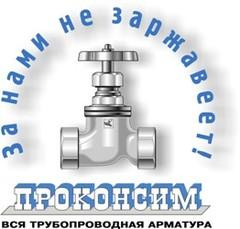 Фирма Проконсим