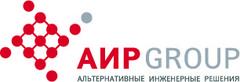 АИР ГРУПП
