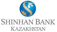 Шинхан Банк Казахстан, АО