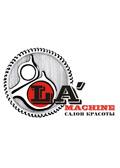 LA MACHINE (Салон красоты)