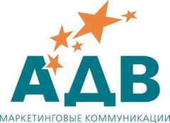 ADV Group Kazakhstan
