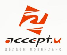Акцепт-У