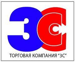 3С, Торговая компания