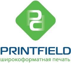 Принтфилд