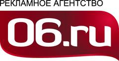 06.РУ, Рекламное агентство