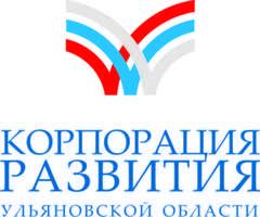 Корпорация развития Ульяновской области