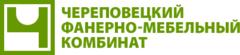 ЧЕРЕПОВЕЦКИЙ ФАНЕРНО-МЕБЕЛЬНЫЙ КОМБИНАТ