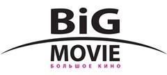 Большое Кино