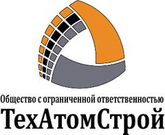 ТехАтомСтрой