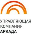 Аркада, Управляющая компания
