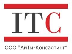 АйТи-Консалтинг