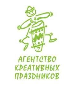 Агентсво креативных праздников