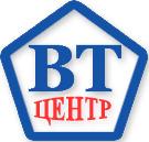 ВТ Центр