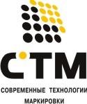 СТМ - современные технологии маркировки
