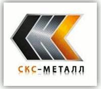 СКС-Металл