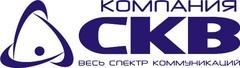 Компания СКВ