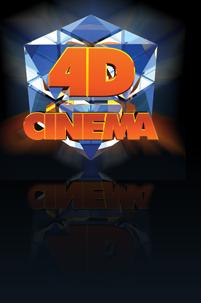 4Д Синема