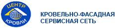 ГК Центр Кровли
