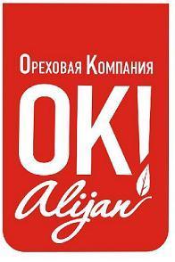 Алижан