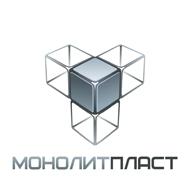 МонолитПласт