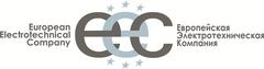 Европейская электротехническая компания, ЧУП