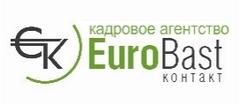 EuroBast