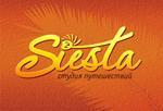 «Siesta», студия путешествий