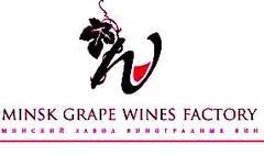 Минский завод виноградных вин