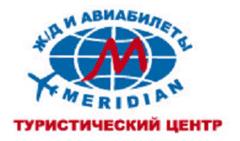Меридиан, Туроператор