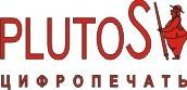 Плутос - Плюс