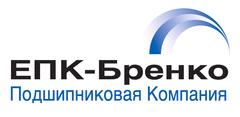 ЕПК-Бренко подшипниковая компания