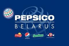 Pepsico Беларусь