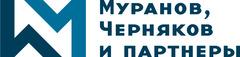 Муранов, Черняков и партнеры, Коллегия адвокатов