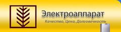 ЛПО Электроаппарат