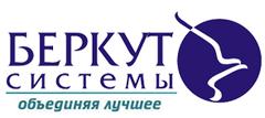 Беркут-системы