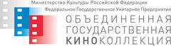 Объединенная государственная киноколлекция (ФГУП)
