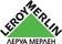 Leroy Merlin Ukraine