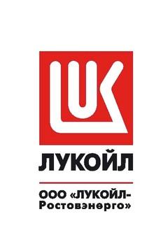 ЛУКОЙЛ-Ростовэнерго