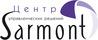 Центр управленческих решений Sarmont